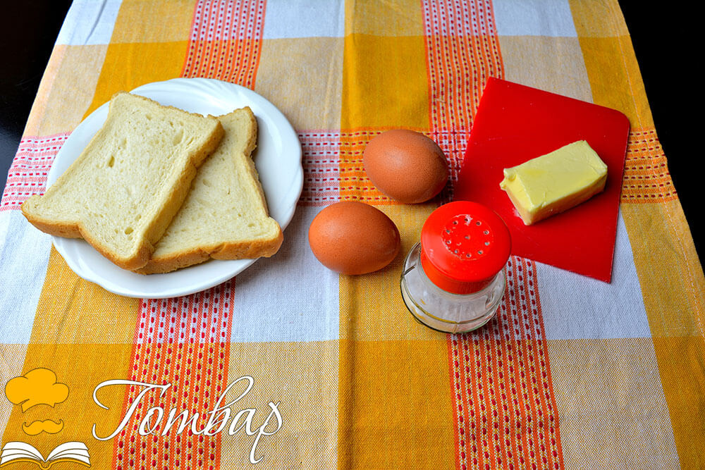 Готвар, рецепта - Яйце във филийка