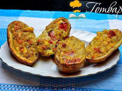 Пълнени картофи със сирена, царевица и домат