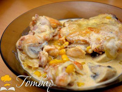 Пиле с гъби, царевица, маскарпоне и шампанско
