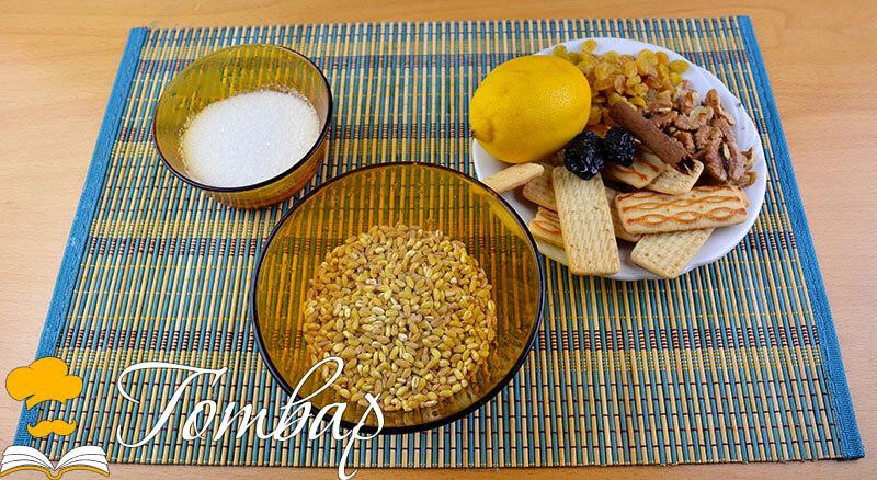 продукти Готвар, рецепта, рецепти, готвене, продукти - Варено жито със сушени плодове, ядки и бисквити