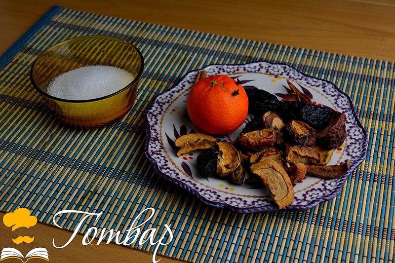 продукти рецепта готвар ошав сушени плодове