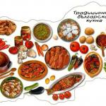 Кулинарна разходка из Банско – традиционни български ястия
